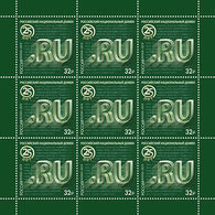 Russia 2019 Sheet 25th Anniversary Internet Computer Russian National Domain RU Celebrations Sciences Stamps MNH - Computers