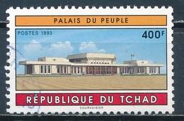 °°° CIAD TCHAD - MI N°1230 - 1993 °°° - Ciad (1960-...)