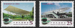 China (Taiwan) 2009 Kaohsiung 2v Complete Unmounted Mint [5/4897/ND] - 1945-... Republic Of China