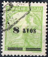 MACAO, COLONIA PORTOGHESE, PORTUGUESE COLONY, SAN GABRIEL, 1941, 8 A., FRANCOBOLLO USATO Mi. 334,  Scott 313, Afi 313 - Macao