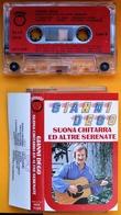 MC MUSICASSETTA GIANNI DEGO SUONA CHITARRA ED ALTRE SERENATE Etichetta INTENSITY MTY 3109 - Cassette
