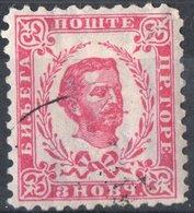 MONTENEGRO, PRINCIPE NICHOLAS I, 1898, 3 N., FRANCOBOLLO USATO Mi. 35A,   Scott 34,  YT 43 - Montenegro