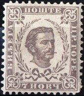 MONTENEGRO, PRINCIPE NICHOLAS I, 1898, 7 N., FRANCOBOLLO NUOVO (MLH*), Mi. 37C  Scott 36, YT 45 - Montenegro