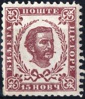MONTENEGRO, PRINCIPE NICHOLAS I, 1898, 15 N., FRANCOBOLLO NUOVO (MLH*) Mi. 39  Scott 38, YT 47 - Montenegro