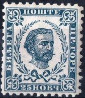 MONTENEGRO, PRINCIPE NICHOLAS I, 1898, 7 N., FRANCOBOLLO  NUOVO (MLH*) Mi. 40C  Scott 40, YT 48 - Montenegro