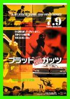 AFFICHES DE CINÉMA - FAB FILMS INC - NY IFFM IN JAPAN 1999 VIDEO SERIES - MAX RACKS - JOE CARNAHAN FILM - - Affiches Sur Carte