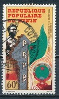 °°° BENIN - Y&T N°365 - 1976 °°° - Benin – Dahomey (1960-...)