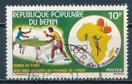 °°° BENIN - Y&T N°386 - 1976 °°° - Benin – Dahomey (1960-...)