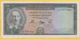 AFGHANISTAN 1948 - 50 AFGHANIS - RE MUHAMMAD ZAHIR - FDS - PICK N.32 - - Afghanistán
