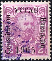 MONTENEGRO, PRINCIPE NICHOLAS I, 1906, 2 H., FRANCOBOLLO USATO Mi. 52II  Scott 67a, YT 68 - Montenegro