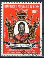 °°° BENIN - Y&T N°411 - 1978 °°° - Benin – Dahomey (1960-...)
