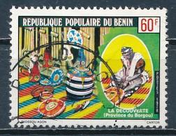 °°° BENIN - Y&T N°423 - 1978 °°° - Benin – Dahomey (1960-...)