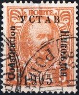 MONTENEGRO, PRINCIPE NICHOLAS I, 1906, 2 K., FRANCOBOLLO USATO Mi. 58I  Scott 74, YT 65 - Montenegro