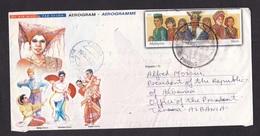 Malaysia: Stationery Aerogramme To Albania, 2004, Dance, Dances, Culture, Costumes, Rare Real Use (minor Crease) - Malaysia (1964-...)