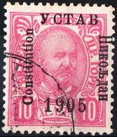 MONTENEGRO, PRINCIPE NICHOLAS I, 1906, 10 H., FRANCOBOLLO USATO Mi. 54I  Scott 69, YT 61 - Montenegro