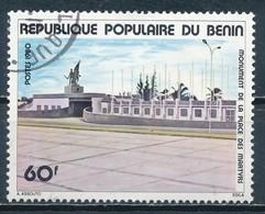 °°° BENIN - Y&T N°468 - 1980 °°° - Benin – Dahomey (1960-...)