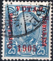 MONTENEGRO, PRINCIPE NICHOLAS I, 1906, 25 H., FRANCOBOLLO USATO Mi. 55I  Scott 70, YT 62 - Montenegro