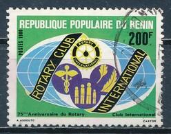 °°° BENIN - Y&T N°474 - 1980 °°° - Benin – Dahomey (1960-...)