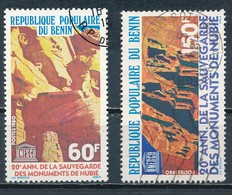 °°° BENIN - Y&T N°476/77 - 1980 °°° - Benin – Dahomey (1960-...)