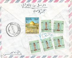 Iraq 1981 Al-Bidair Palestine Dome Of The Rock Statue Censored Cover To Romania - Irak