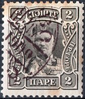 MONTENEGRO, PRINCIPE NICHOLAS I, 1907, 2 Pa., FRANCOBOLLO USATO Mi. 62  Scott 76, YT 77 - Montenegro