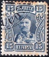 MONTENEGRO, PRINCIPE NICHOLAS I, 1907, 15 Pa., FRANCOBOLLO USATO Mi. 65  Scott 79, YT 80 - Montenegro