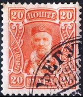 MONTENEGRO, PRINCIPE NICHOLAS I, 1907, 15 Pa., FRANCOBOLLO USATO Mi. 66  Scott 80, YT 81 - Montenegro