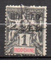 Col 14 /  Hoi Hao N° 16   Oblitéré Cote  2,60 € - Hoï-Hao (1900-1922)