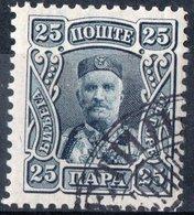 MONTENEGRO, PRINCIPE NICHOLAS I, 1907, 25 Pa., FRANCOBOLLO USATO Mi. 67  Scott 81, YT 82 - Montenegro