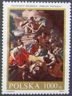 ART RELIGION PAINTING GEMÄLDE SOLIMENA POLAND POLEN POLOGNE 1991 MI 3350 MNH ANBETUNG DER HIRTEN WORSHIP OF THE HIRTS - Gemälde
