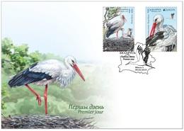 Pre-order Belarus 2019 FDC - Europa-CEPT. National Birds. White Stork, Bird, Cigogne Blanche, Weißstorch, Vogel. - 2019