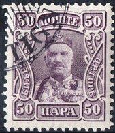 MONTENEGRO, PRINCIPE NICHOLAS I, 1907, 50 Pa., FRANCOBOLLO USATO Mi. 69  Scott 83, YT 84 - Montenegro