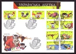 Ukraine 2019 FDC Cover Sheet 11 Stamps Ukraine Alphabet Animation Cartoons #796 - Ucraina