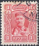 MONTENEGRO, PRINCIPE NICHOLAS I, 1907, 1 Kr., FRANCOBOLLO USATO Mi. 70  Scott 84, YT 85 - Montenegro