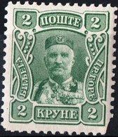 MONTENEGRO, PRINCIPE NICHOLAS I, 1907, 2 Kr., FRANCOBOLLO NUOVO (MLH*) Mi. 71  Scott 85, YT 86 - Montenegro
