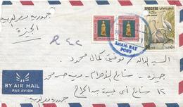 Iraq 1976 Khat Bat Purple Heron Ardea Purpurea Statue Registered Censored Cover To Egypt - Irak