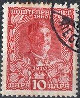 MONTENEGRO, RE NICHOLAS I, 1913, 10 Pa., FRANCOBOLLO USATO Mi. 89  Scott 102, YT 103 - Montenegro