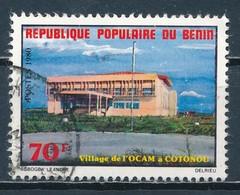 °°° BENIN - Y&T N°511 - 1980 °°° - Benin – Dahomey (1960-...)