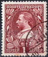 MONTENEGRO, RE NICHOLAS I, 1910, 1 Per., FRANCOBOLLO USATO Mi. 83  Scott 96, YT 97 - Montenegro