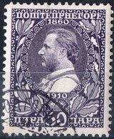 MONTENEGRO, RE NICHOLAS I, 1910, 50 Pa., FRANCOBOLLO USATO Mi. 82  Scott 95, YT 96 - Montenegro