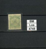 Deutsches Reich, Plattenfehler / Abart, Xx, 321 Mit Abklatsch - Abarten