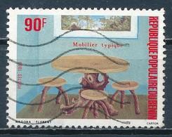 °°° BENIN - Y&T N°568 - 1983 °°° - Benin – Dahomey (1960-...)