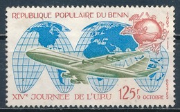 °°° BENIN - Y&T N°570 - 1983 °°° - Benin – Dahomey (1960-...)