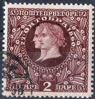 MONTENEGRO, NICOLAS E MILENA, 1910, 2 Pa., FRANCOBOLLO USATO Mi. 75  Scott 88, YT 89 - Montenegro