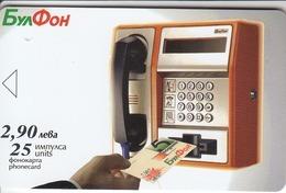 BULGARIA - Global Net, 12/01, Tirage 100,000, 25 U, Sample No Chip And No CN - Bulgaria