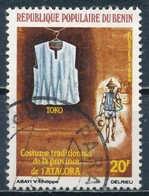 °°° BENIN - Y&T N°593 - 1984 °°° - Benin – Dahomey (1960-...)