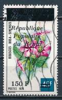 °°° BENIN - Y&T N°637 - 1986 °°° - Benin – Dahomey (1960-...)