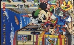 Paco \ GIAPPONE \ JP-110-138611 \ The Walt Disney Co. - Dai-ichi Seimei Hoken (Dai-ichi Life) \ Usata - Japan