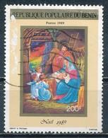°°° BENIN - Y&T N°679 - 1989 °°° - Benin – Dahomey (1960-...)