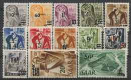 Sarre (1947) N 216 A 228 (Luxe) - 1947-56 Occupation Alliée